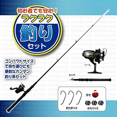 マクロス ラクラク釣りセット 釣具セット 釣竿セット リール付きロッド MCO-16