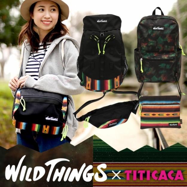 チチカカ、『Wild Things』『YAKPAK』とのコラボバッグを発表