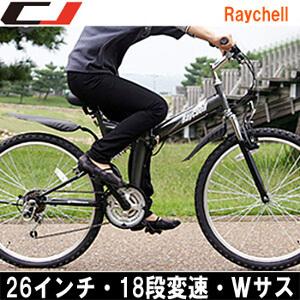 Raychell(レイチェル) MTB-2618R