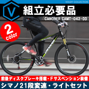 CANOVER カノーバー CAMT-042-DD ORION