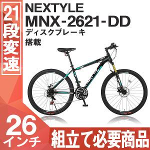 NEXTYLE(ネクスタイル) MNX-2621-DD