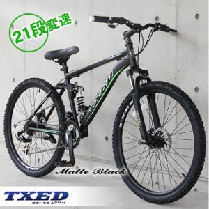 TXED マウンテンバイク