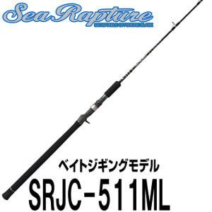 アングラーズリパブリック パームス シーラプチャー SRJC-511ML