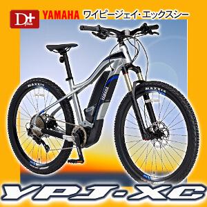 YAMAHA(ヤマハ) YPJ-XC PW70XC