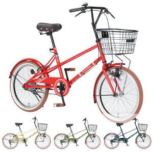 だいわ自転車 ベリオ 20インチ コンパクトサイクル VLO20-II
